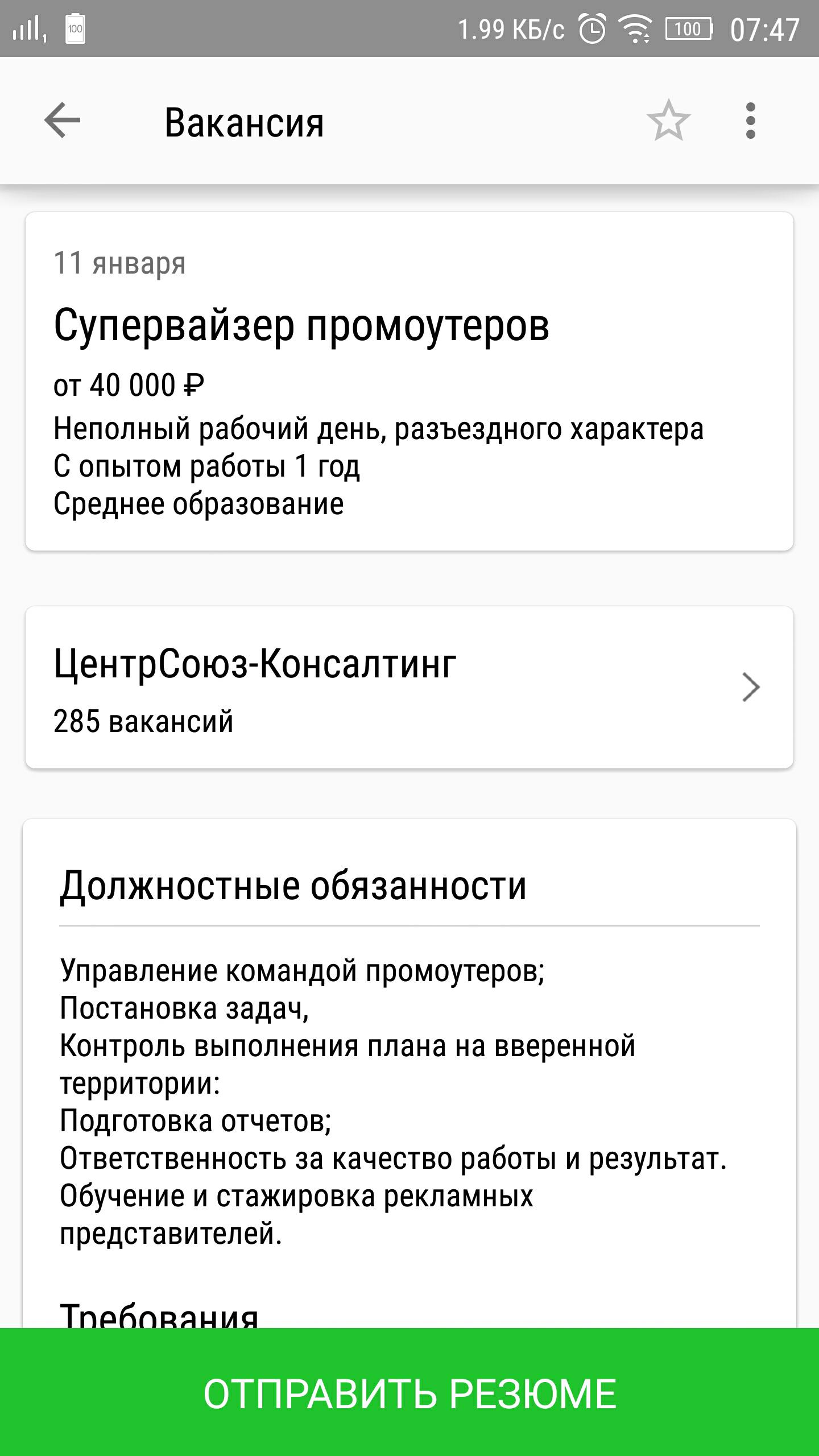 Промоутер: Стоит нам подписать контракт, как все сразу хотят Головкина
