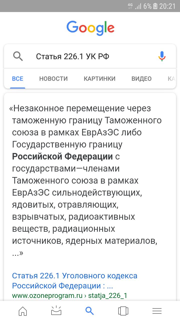 video-kak-devushka-pronosit-veshi-v-vagine-paren-breet-svoy-chlen