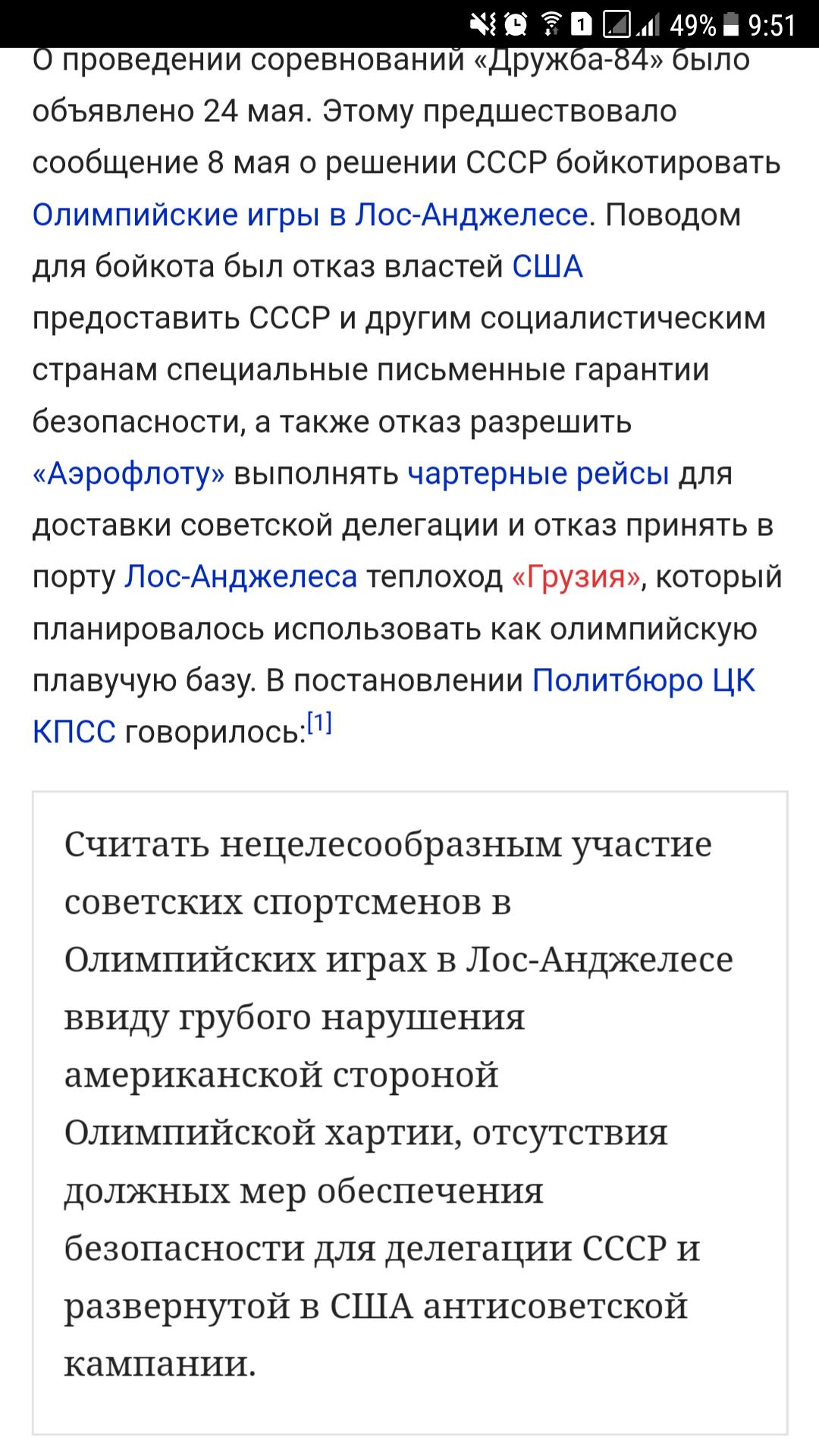 Проститутки метро проспект вернадская от 1500 рублей