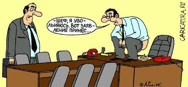 Секретарша задерживается у шефа — photo 11