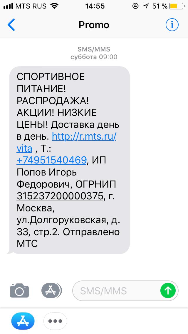 Индивидуалки москвы южный округ
