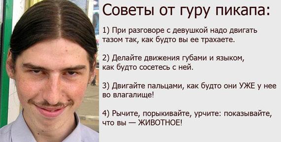 kino-devushka-pet-chay-i-ee-potom-trahayut-stiraet-vo-rtu-kolgotki-gospozhi-zheni