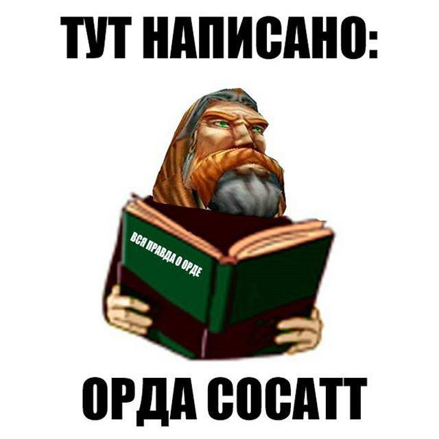https://cs10.pikabu.ru/images/big_size_comm/2018-03_2/1520602947199423368.jpg