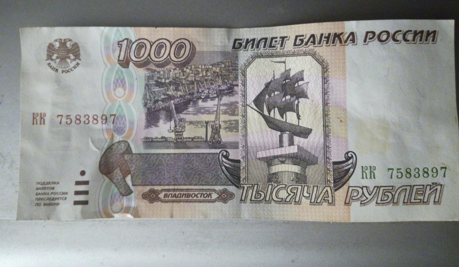 24e61ec41713 500 000 рублей 1995 года: одна из самых дорогих банкнот ...