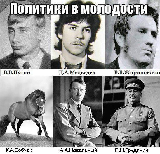 Фотографии известных политиков в молодости. Часть первая. c1e5e06ee194a