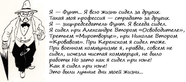 Рада призначила Василенка на посаду аудитора НАБУ - Цензор.НЕТ 9796