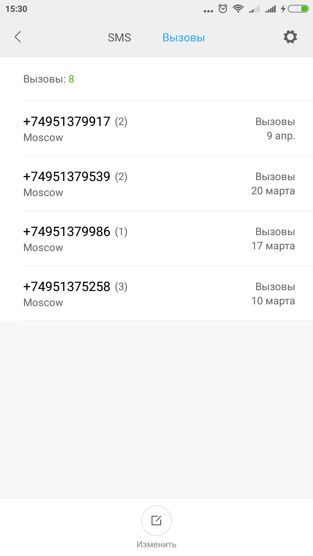 Займы онлайн в санкт-петербурге