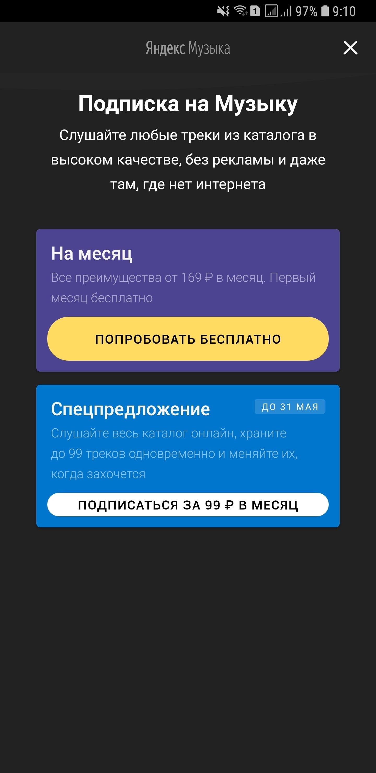 торговая система gold999а v30 скачать бесплатно