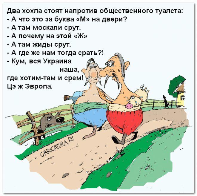 За денежки в туалете и в попу дала, анал с русской картинки