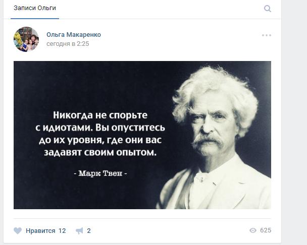 devchonki-smotrite-kak-nas-ebut-kogda-mi-pyanie-uzhas-vseh-molodie-devushka