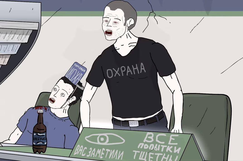 kak-zastavit-shefa-tebya-trahnut-kiev-prostitutka-volosataya