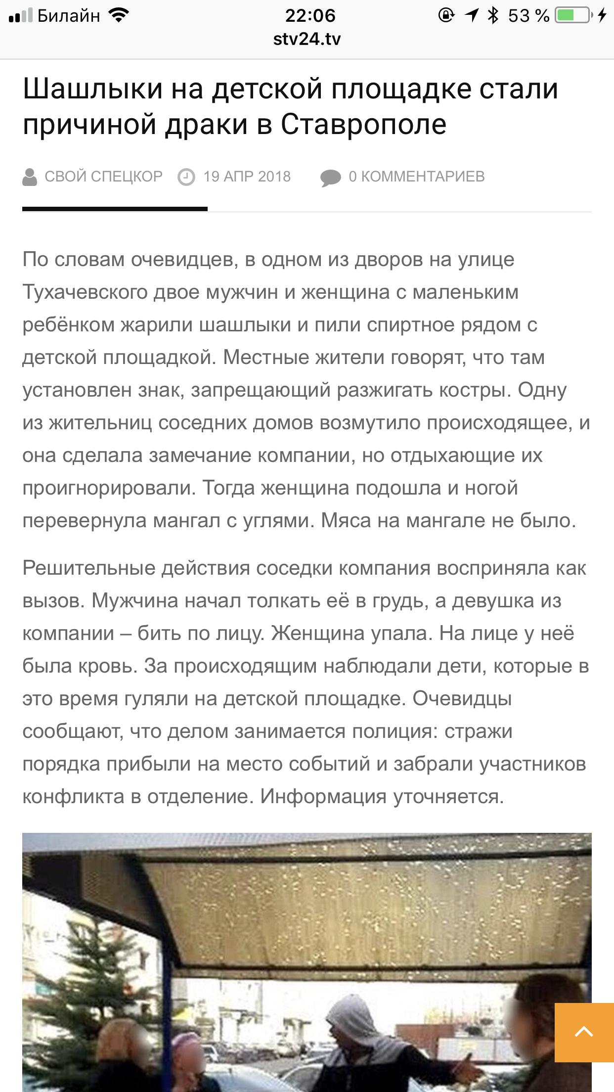 obyasnite-v-chem-kayf-trahatsya-v-popu-otkrovennoe-domashnee-russkoe-porno-muzha-s-zhenoy