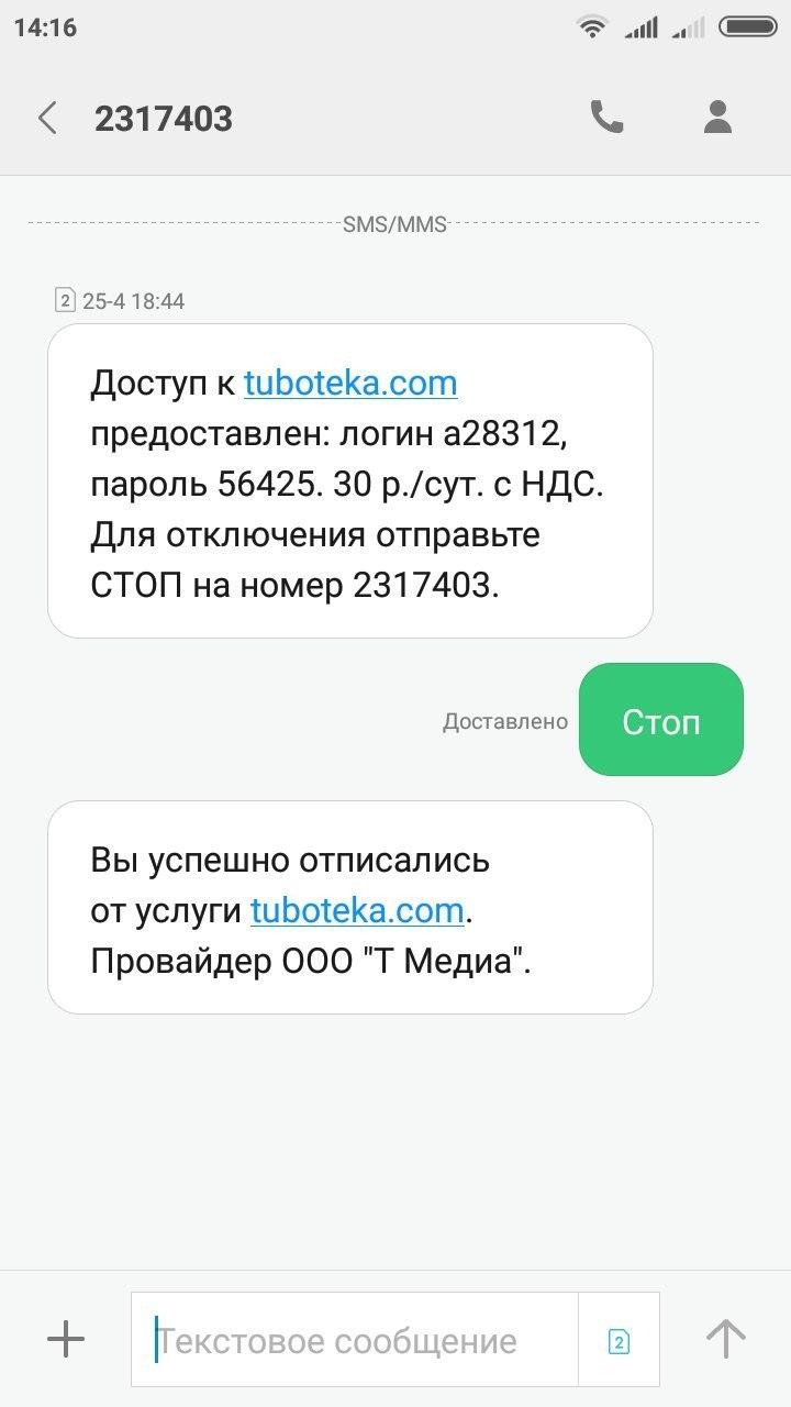 Окно вы пользовались порно сайтом 1 час отправьте sms на номер