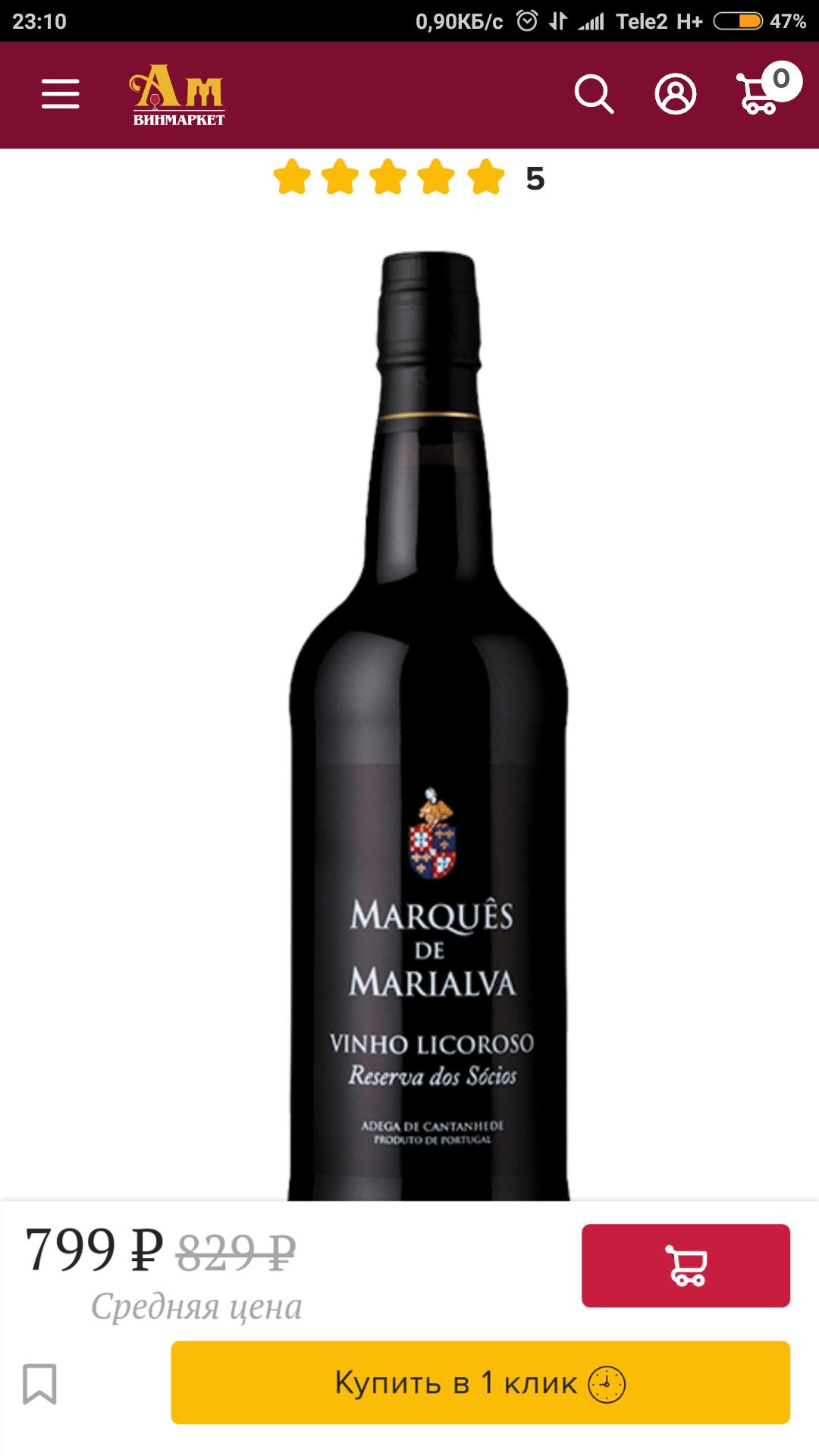 Итальянский гость: сорт винограда Монтепульчано