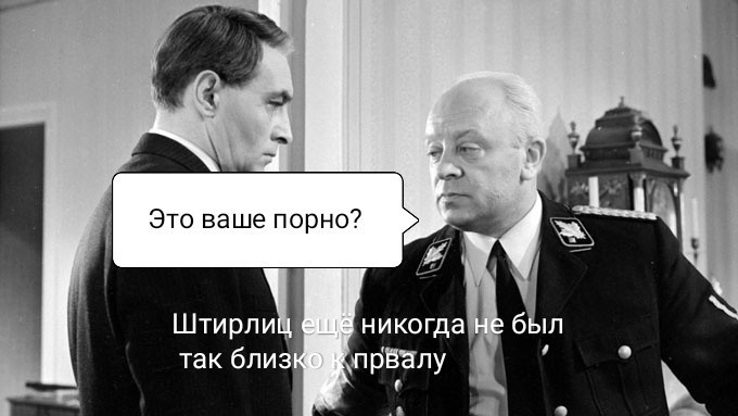 porno-foto-s-ukradennih-telefonov-devushek-seksualnie-veshi-dlya-devushek-foto