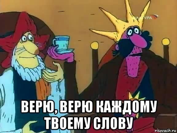 """""""Евроатлантический курс Украины остается неизменным"""", - Кулеба рассказал о договоренностях с НАТО - Цензор.НЕТ 4034"""