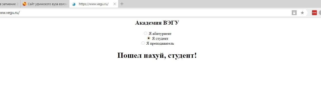 Ссылка официально сайта на хуй