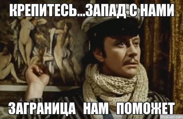 Із 2005 по 2013 рік Україна позичила ззовні майже $50 млрд. Лише на обслуговування цих боргів щорічно витрачається один оборонний бюджет країни, - Гройсман - Цензор.НЕТ 9725