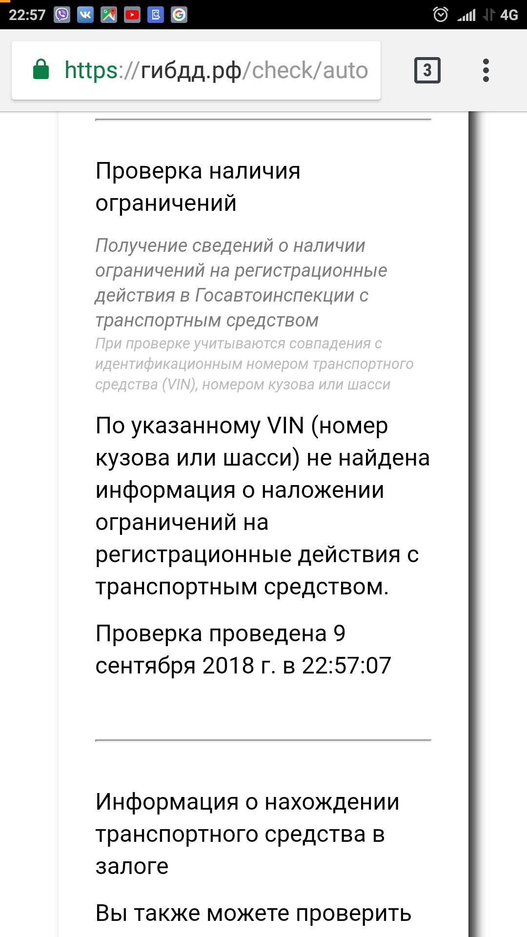Можно перекинуть с сбербанка на украинскую приватбанк