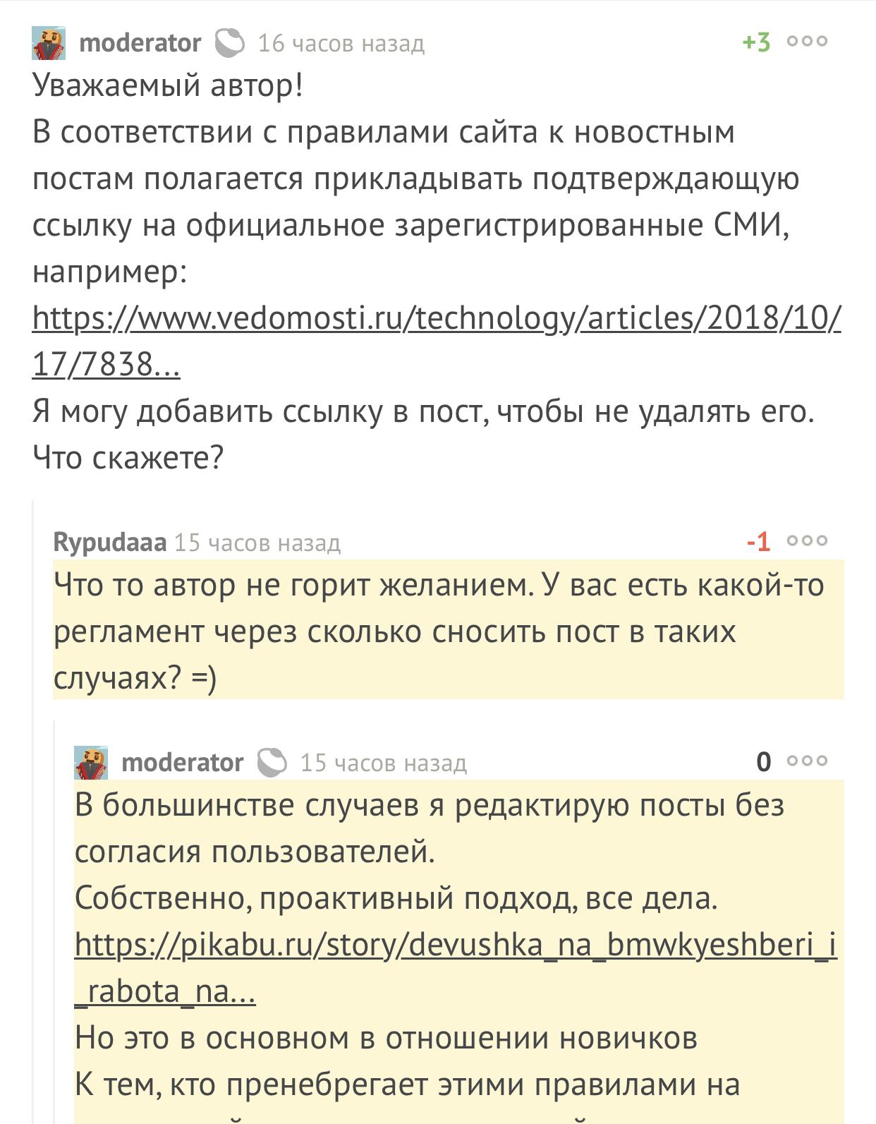 Казань пиринг хабы порно