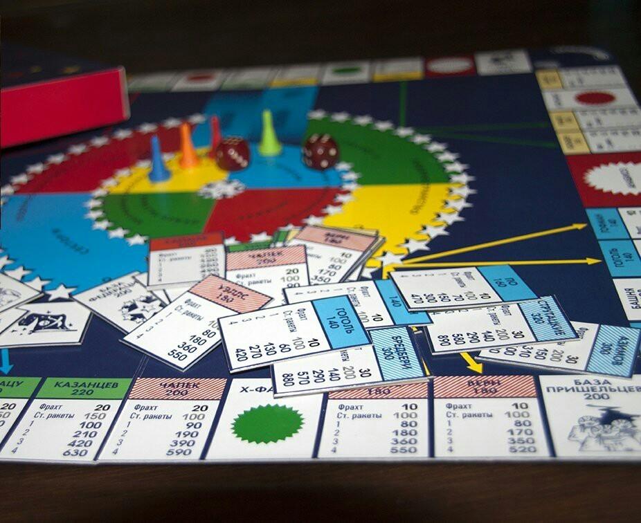 старые настольные игры с деньгами