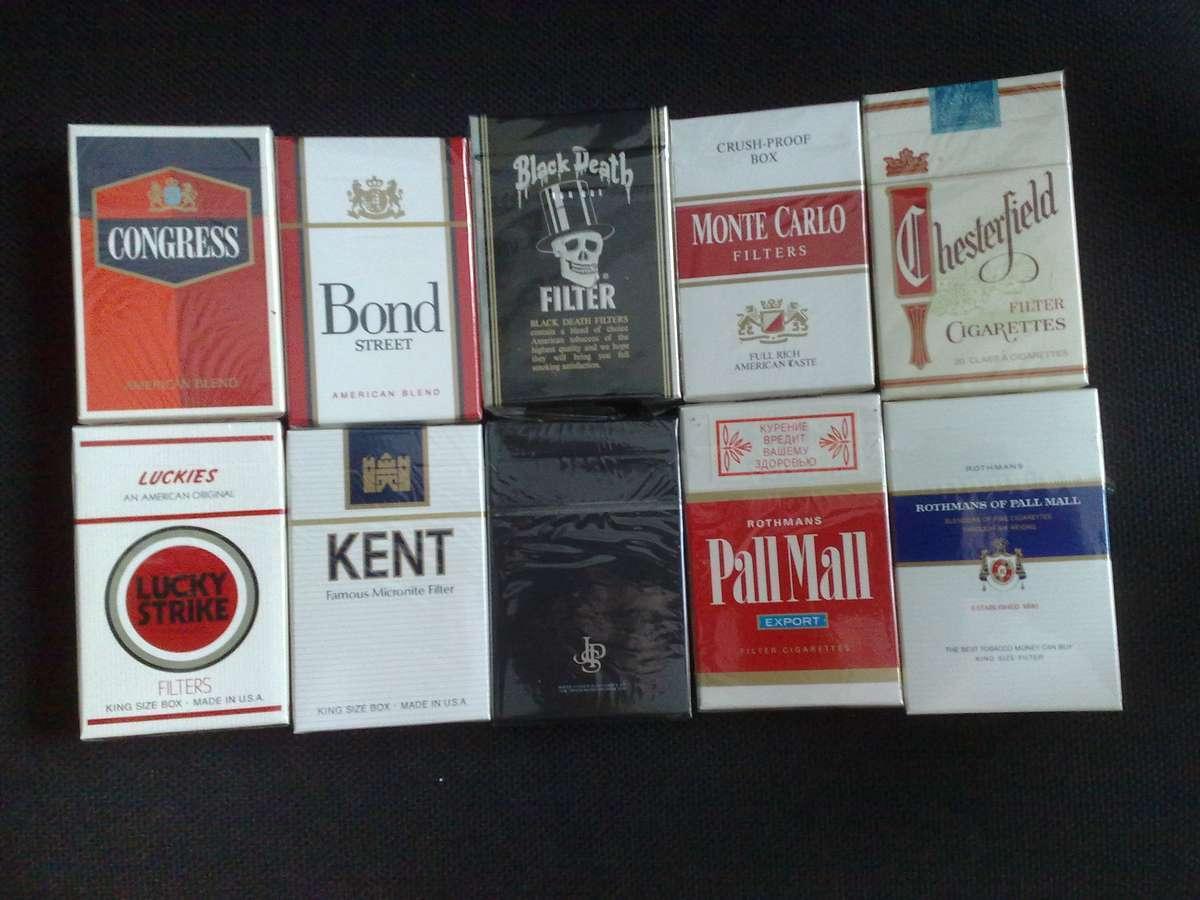 сигареты из 90 х купить в краснодаре