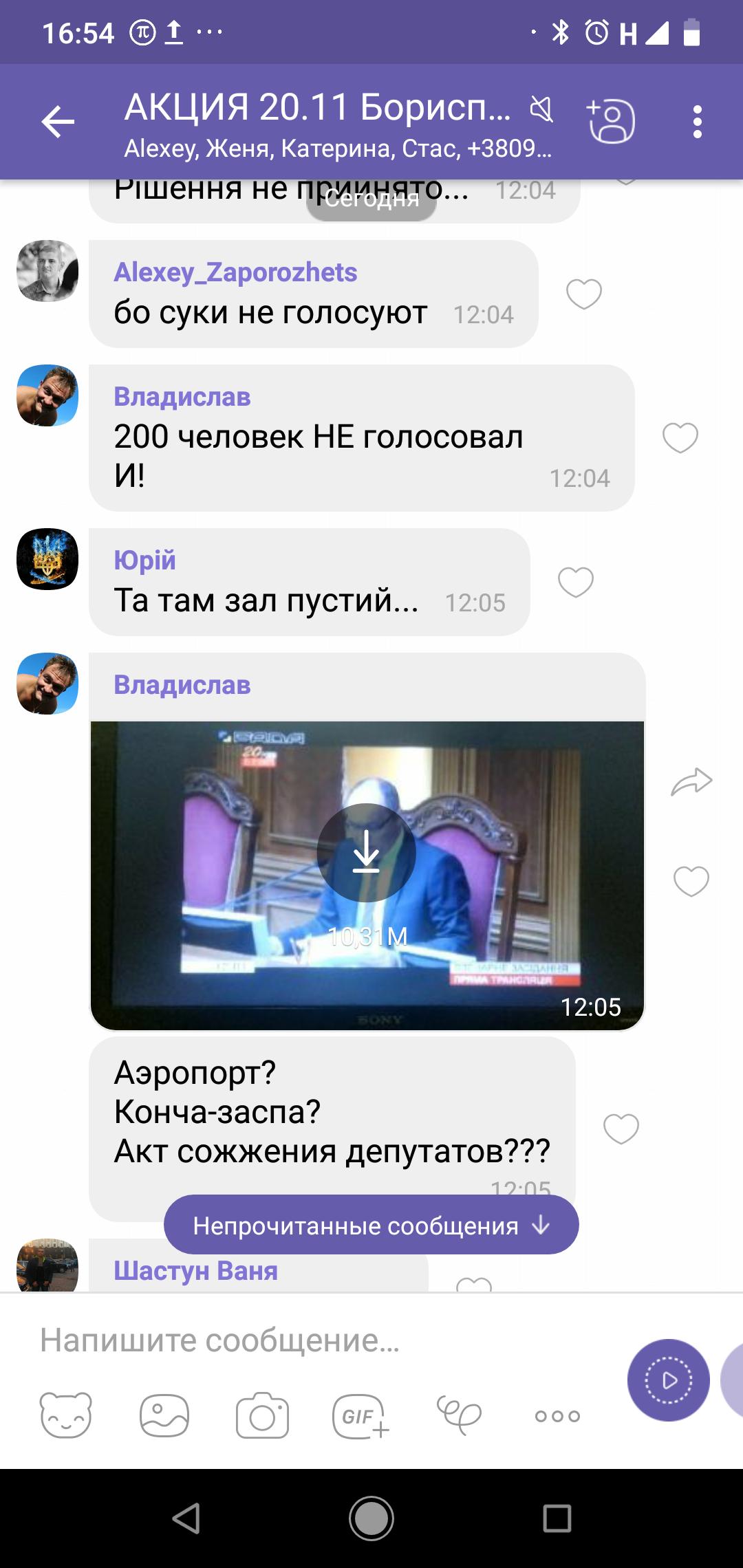 tetka-bolshaya-propitannie-konchey-trusi-konchina-devushek