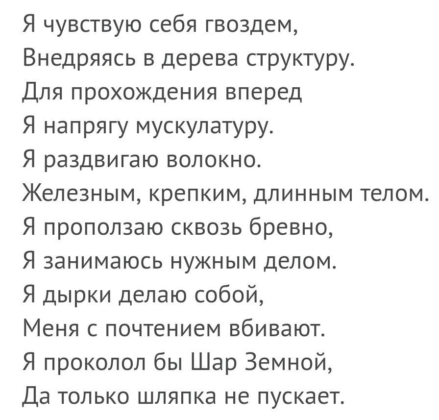 foto-shari-v-hue-seksualnie-rossiyskie-pevitsi