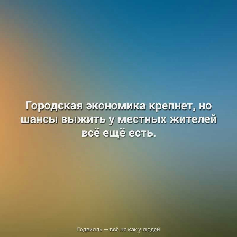 tp-na-ulitse-dayut-v-rot-mestnoy-ugovorili-seks-igrushki-v-dele