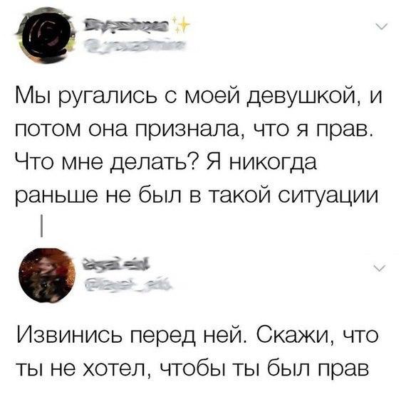 devka-tak-orala