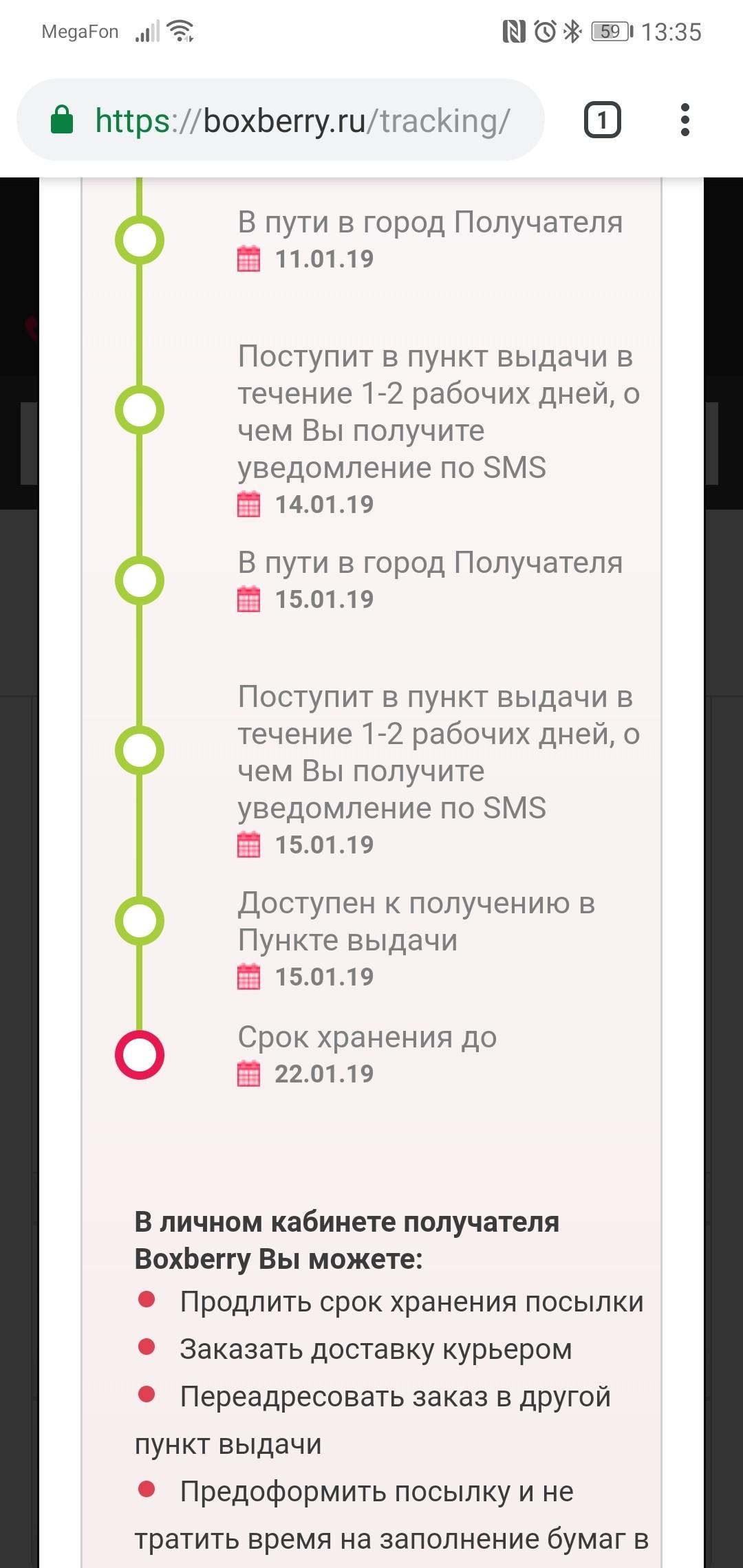 infourok ru
