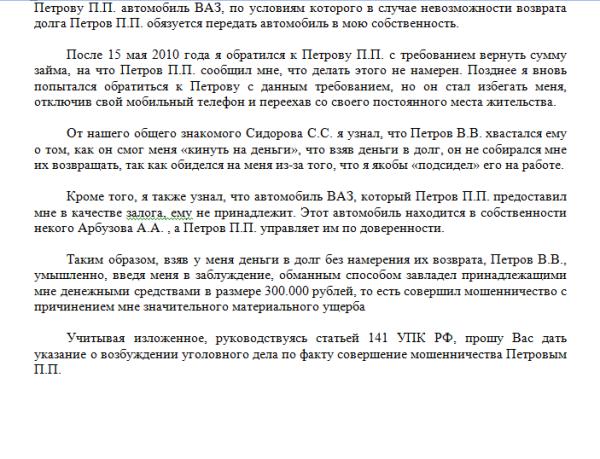 парень занял 55 000 и не отдает все микрокредиты казахстана
