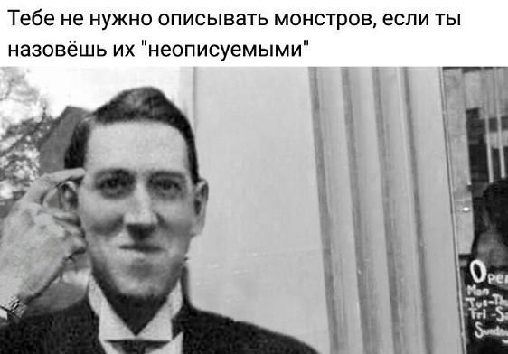 https://cs10.pikabu.ru/images/big_size_comm/2019-02_5/1550829420116154439.jpg