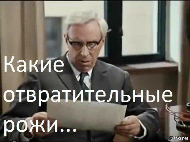 День Кабмина, первое чтение бюджета и подписанная Иоффе книга Корявченкову, - день работы ВР 18 октября - Цензор.НЕТ 3824