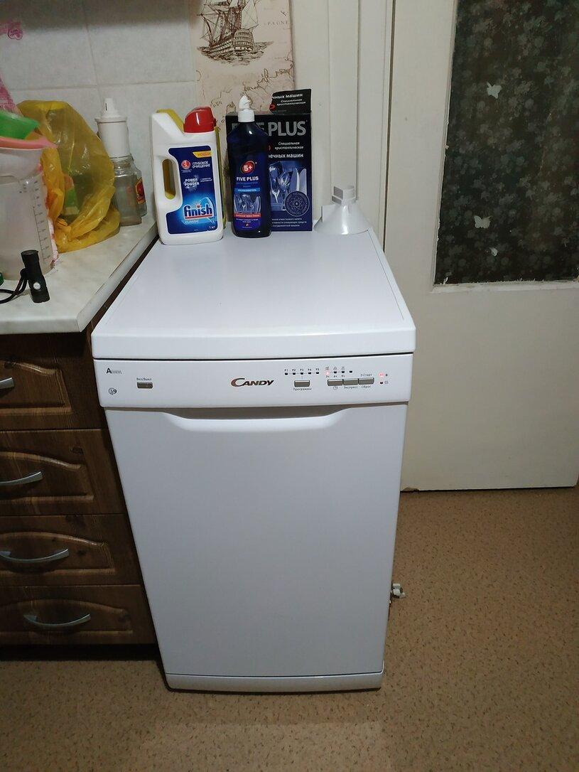 Ебал бабу в подвале на стиральной машинке, голые бабы на кухне скрытая камера