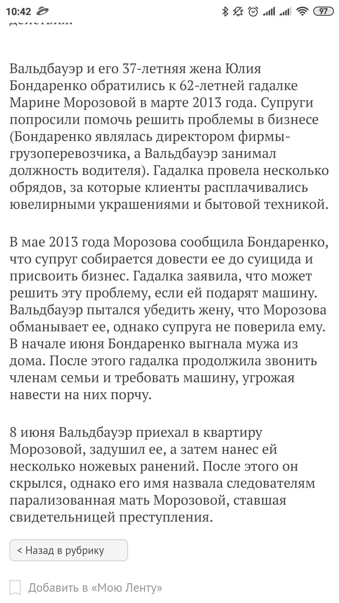 Vtb ru кредит наличными