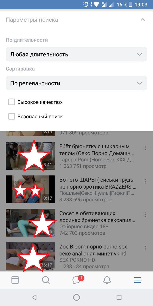 моему новые украинские порно нужные слова... супер