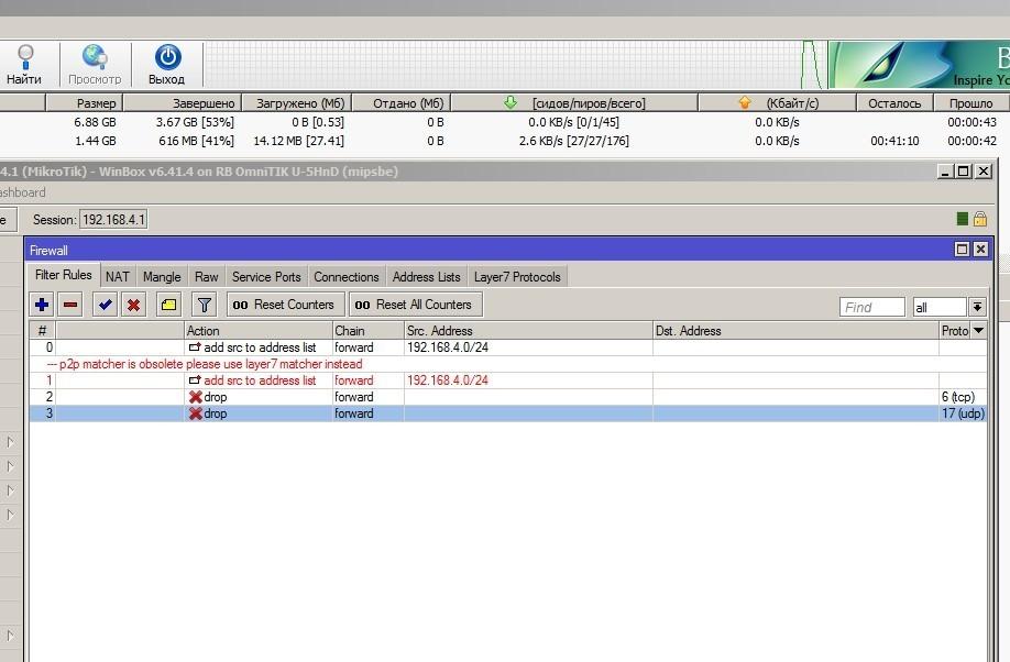 tor browser не качает hyrda