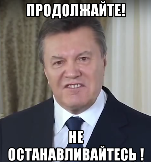 Суд ЕС снял санкции с Януковича | Пикабу
