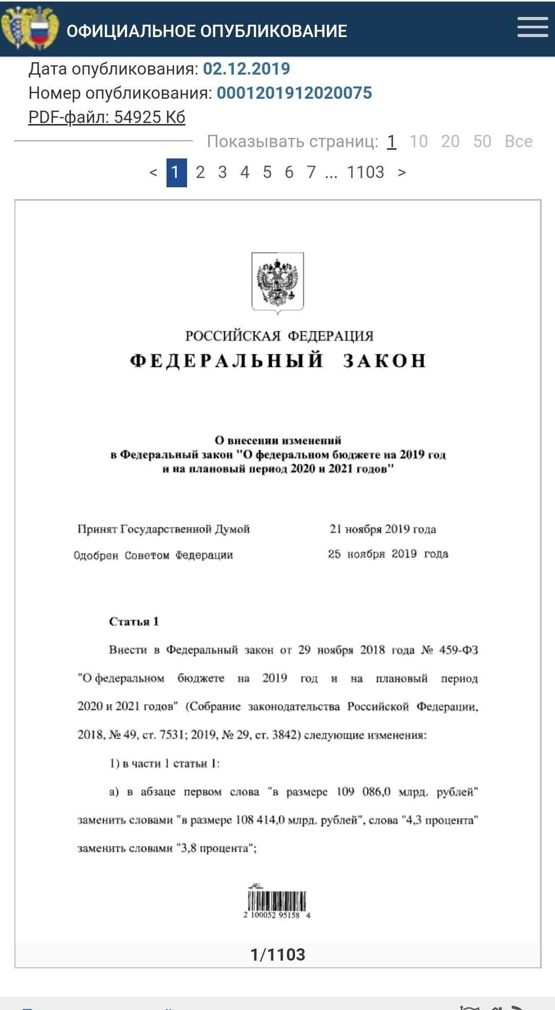 Как заказать техпаспорт на квартиру Тихомирова Н.В.