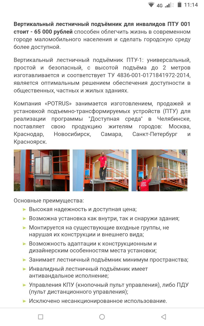 московский кредитный банк партнер альфа банка