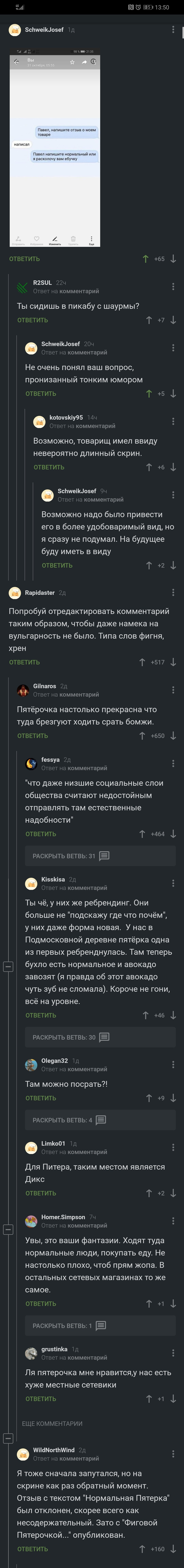Яндекс кредит бета