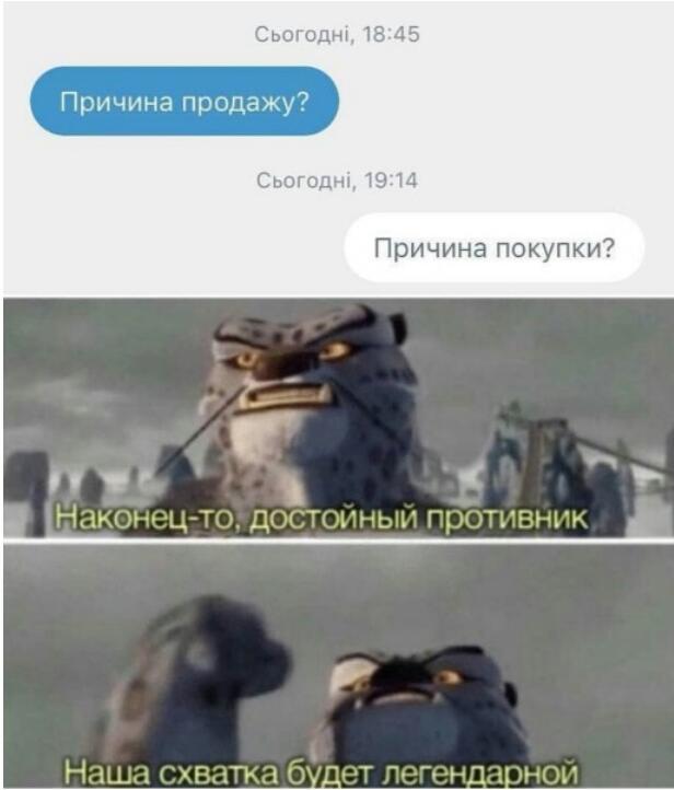 https://cs10.pikabu.ru/images/big_size_comm/2020-01_2/1578482891135252694.jpg