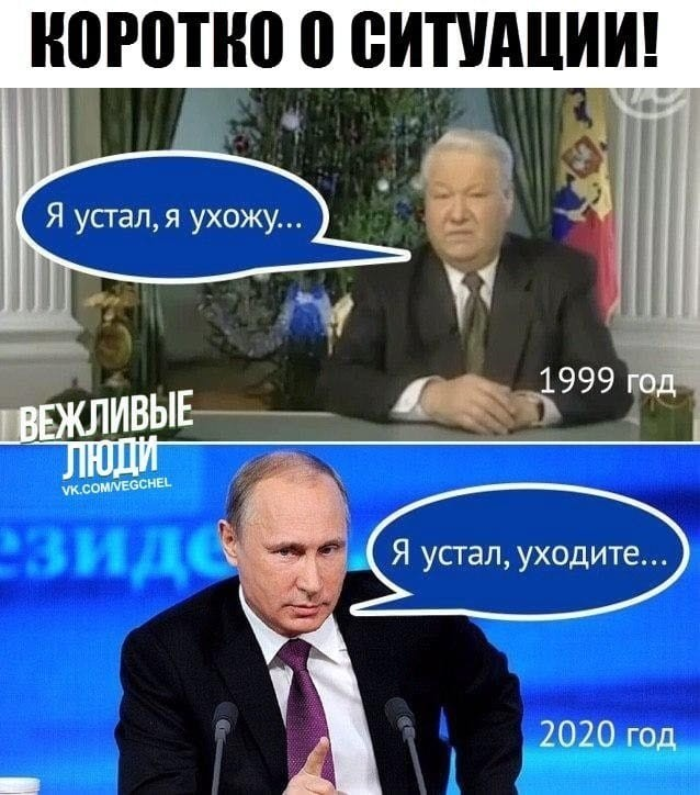 https://cs10.pikabu.ru/images/big_size_comm/2020-01_3/1579112432130466553.jpg