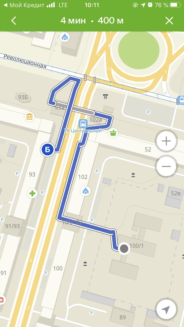 карты яндекс проложить маршрут на машине с текущей геопозиции волгоград хоум кредит банк около метро