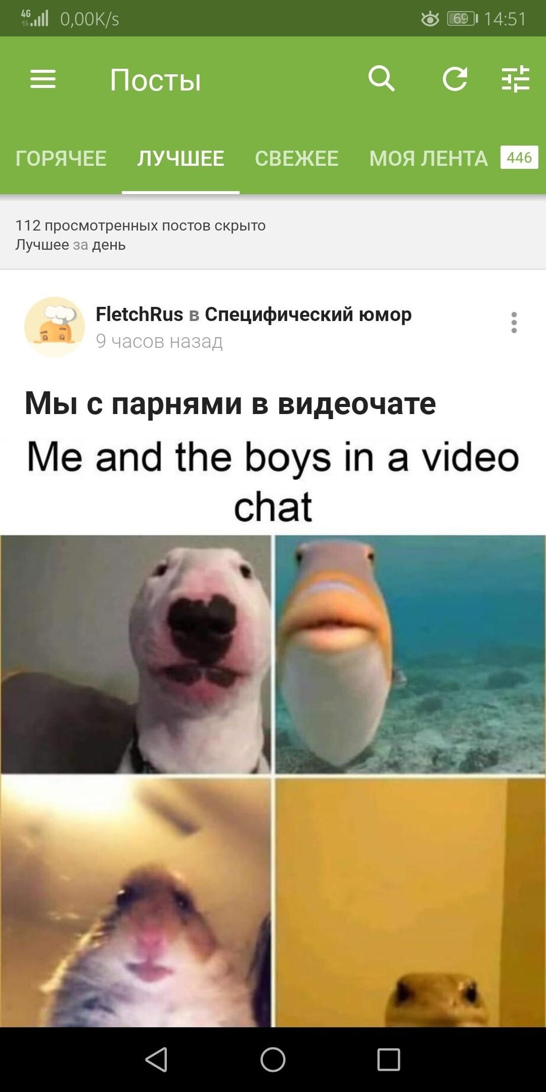 Работа парни видеочат екатерина худякова