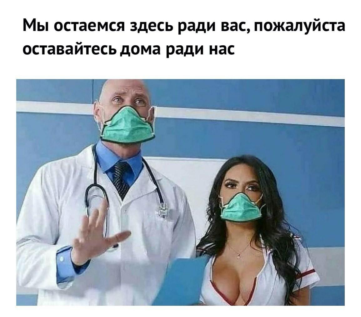 Порно Со Школьной Медсестрой