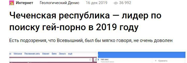 Скачать Видео Русские Юные Геи Порно