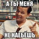 "Аватар сообщества ""Лига Недвижимости"""