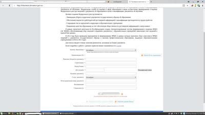 Проверка документов об образовании Здравствуйте Данные о выданном дипломе в ФИС ФРДО проверяются как минимум по фамилии и реквизитам диплома серия номер дата выдачи возможна также